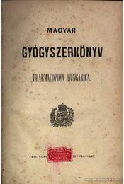 Magyar gyógyszerkönyv 1871 - Régikönyvek