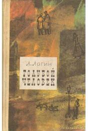 A kék ember (orosz nyelvű) - Régikönyvek