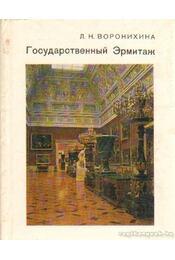Az Állami Ermitázs (orosz nyelvű) - Régikönyvek