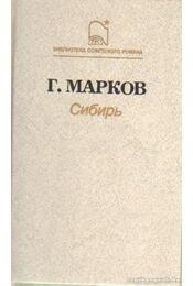 Szibéria (orosz nyelvű) - Markov, Georgij - Régikönyvek