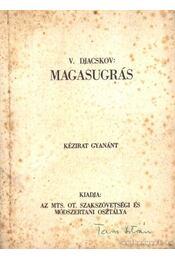 Magasugrás - Régikönyvek