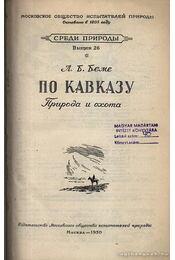 Természet és vadászat a Kaukázusban (По Кавказу Природа и охота) - Régikönyvek