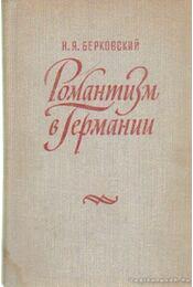 A német romantika (orosz nyelvű) - Régikönyvek
