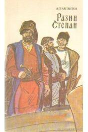 Razin Sztyepan (orosz nyelvű) - Régikönyvek
