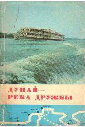 Duna, a barátság folyója - Régikönyvek