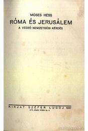 Róma és Jerusálem - Régikönyvek