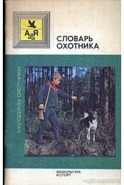 A vadász szótára (Словарь охотника) - Régikönyvek