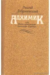 Az alkímista (orosz nyelvű) - Régikönyvek