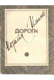 Utak (orosz nyelvű) - Régikönyvek