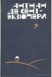 Eupéry: Regények (orosz nyelvű) - Régikönyvek