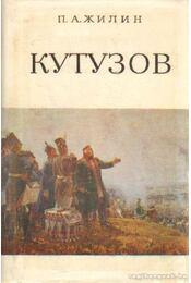 Kutuzov (orosz nyelvű) - Régikönyvek
