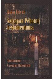 Sztyepan Pehotnij testamentuma - Régikönyvek