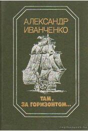 Ivacsenko: Regények, kisregények (Там, за горизонтом...) - Régikönyvek