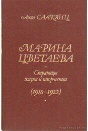Képek Marina Cvetajeva életéből és művészetéből 1910-1922 (orosz nyelvű) - Régikönyvek