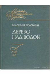 Versek - Szolouhin (Дерево над водой) - Régikönyvek