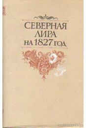Északi költészet az 1827-es évre (orosz nyelvű) - Régikönyvek