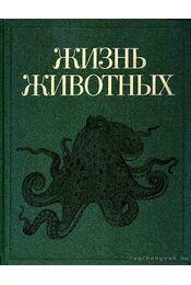 Az állatok élete 2. (Жизнь животных 2) - Régikönyvek