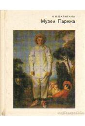 Párizs múzeumai (orosz nyelvű) - Régikönyvek