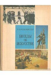 Beszélgetések a művészetről (orosz nyelvű) - Régikönyvek