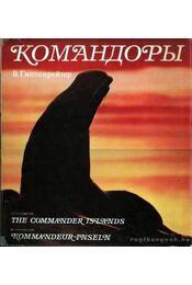 A Parancsnok-szigetek (Командоры) - Régikönyvek