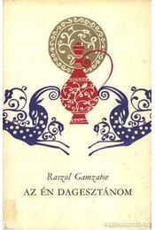 Az én Dagesztánom - Régikönyvek