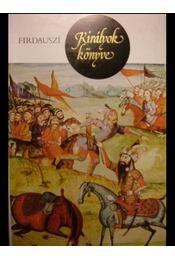 Királyok könyve - Régikönyvek