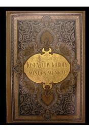 Kisfaludy Károly minden munkái I. kötet - Régikönyvek