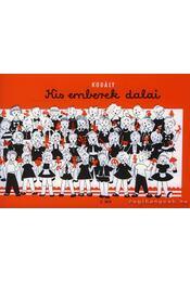 Kis emberek dalai - Régikönyvek