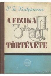 A fizika története - Kudrjavcev, P. Sz - Régikönyvek