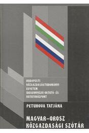 Magyar-orosz közgazdasági szótár - Régikönyvek