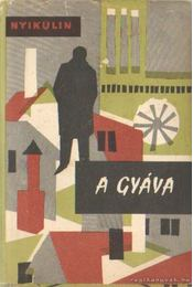 A gyáva - Nyikulin, Lev - Régikönyvek