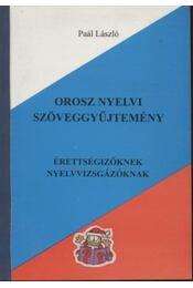 Orosz nyelvi szöveggyűjtemény - Régikönyvek