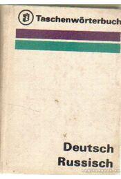Deutsch-Russisches Taschenwörterbuch - Prof. Dr. Ruzicka, Rudolf - Régikönyvek