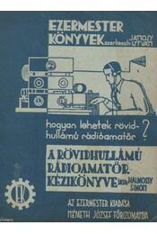 A rövidhullámú rádioamatőr kézikönyve - Régikönyvek