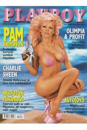 Playboy 2001. augusztus - Régikönyvek