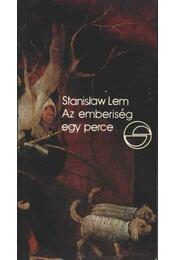 Az emberiség egy perce - Stanislaw Lem - Régikönyvek