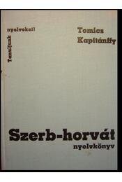 Szerb-horvát nyelvkönyv - Régikönyvek