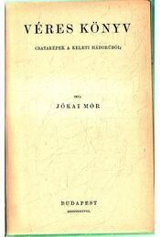 Véres könyv - Régikönyvek