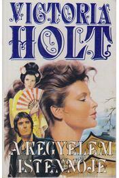 A kegyelem istennője - Victoria Holt - Régikönyvek