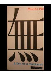 A Zen és a művészet - Régikönyvek